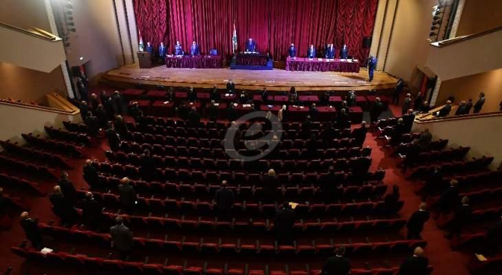 مجلس النواب صدّق اقتراح اعطاء سلفة لمؤسسة كهرباء لبنان