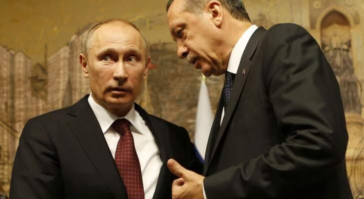 """""""الضّربة المجهولة"""".. هكذا بعثر بوتين حسابات اردوغان في ليبيا"""