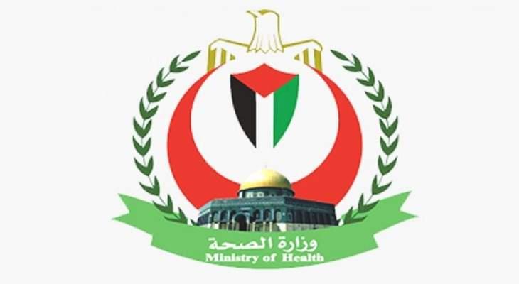 وزارة الصحة الفلسطينية: إصابة طفل بجروح بالغة خلال مواجهات بالضفة الغربية