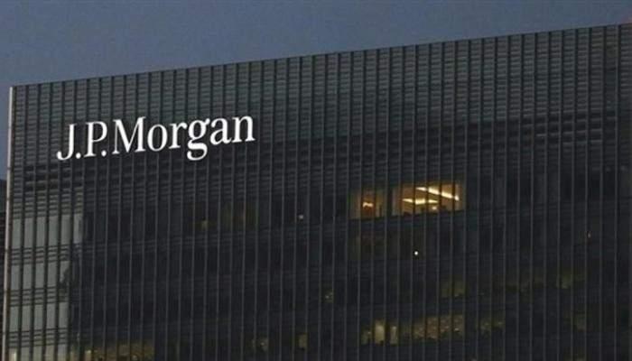 """""""جيه بي مورغان"""": الرسوم الجمركية ستكلف كل أسرة أميركية 1000 دولار سنوياً"""