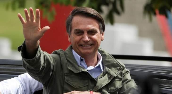 """""""G1"""": """"يوتيوب"""" يحذف مقاطع مصورة للرئيس البرازيلي بسبب المعلومات المضللة حول """"كورونا"""""""