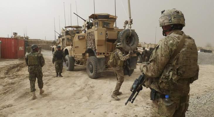 خارجية روسا عن سحب القوات الأميركية من أفغانستان: تأثير ذلك سيكون ضئيلا