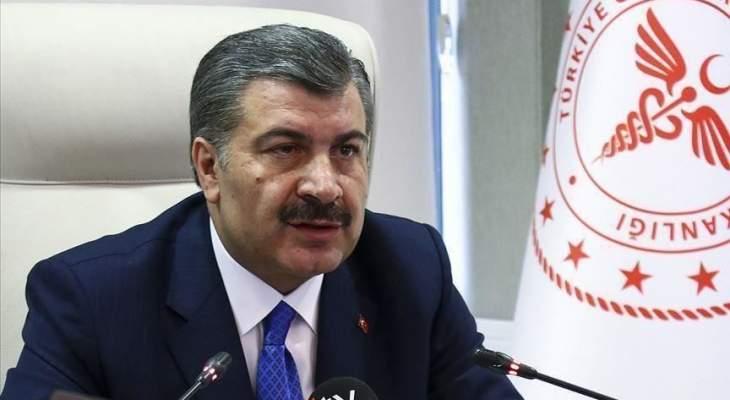 وزير الصحة التركي: تعليق استيراد الحيوانات الحية والمذبوحة والمنتجات الحيوانية من الصين