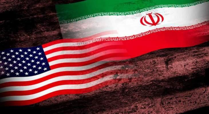 CBS: واشنطن ربما أسقطت طائرتين إيرانيتين مسيرتين الأسبوع الماضي