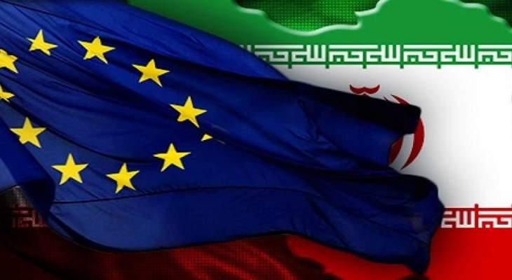 اجتماع بين القوى الأوروبية وإيران اليوم في فيينا لإنقاذ الاتفاق النووي