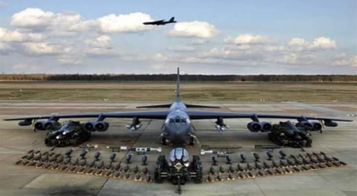 القيادة المركزية الأميركية: طاقم العمل الجوي لطائرة B-52H استعد بوقت قصير لمهمة طويلة للشرق الأوسط