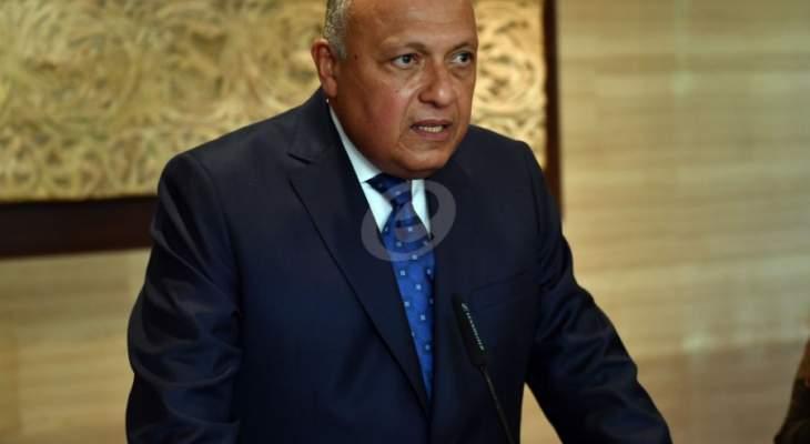 سامح شكري: أزمة سد النهضة مرهونة بمدى الضرر الذي سيقع على مصر