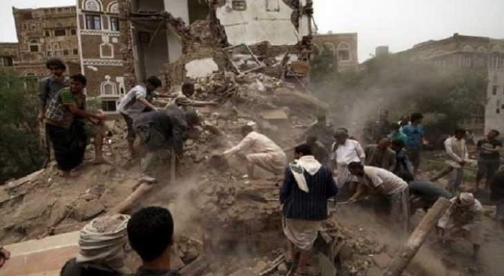 الغذاء العالمي: العنف فى حجة باليمن يدفع الآلاف لمستويات كارثية من الجوع