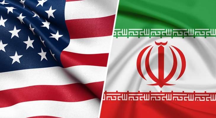 الفايننشال تايمز: اتفاق التفتيش مع إيران يفتح نافذة أمام محادثات نووية مع أميركا