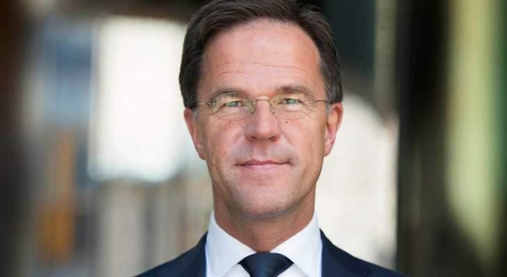 رئيس وزراء هولندا: لمناقشة عدم رضا تركيا من تنفيذ أوروبا لبنود اتفاقية الهجرة