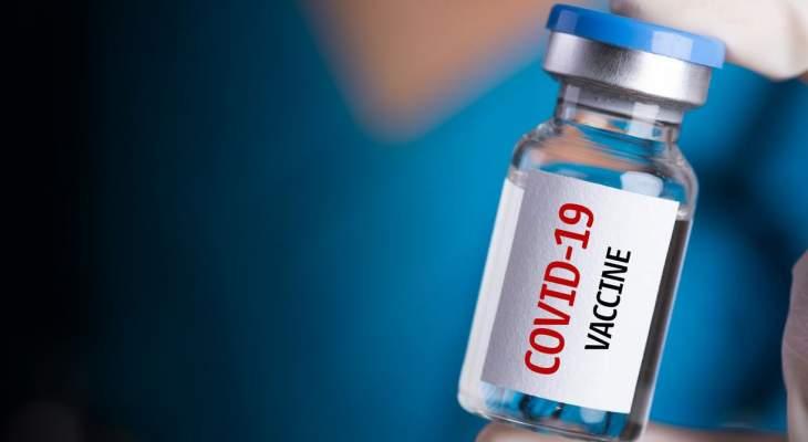 """الصحة الإمارتية: تقديم أكثر من 7.6 مليون جرعة من لقاح """"كوفيد 19"""" في البلاد"""