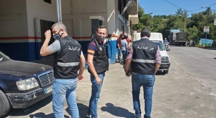 أمن الدولة: تسطير محاضر ضبط بحق أصحاب محطات مخالفين في عكار