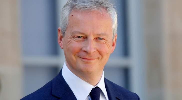 وزير الاقتصاد الفرنسي رفض المقترح الأميركي بشأن الضريبة الرقمية الاختيارية
