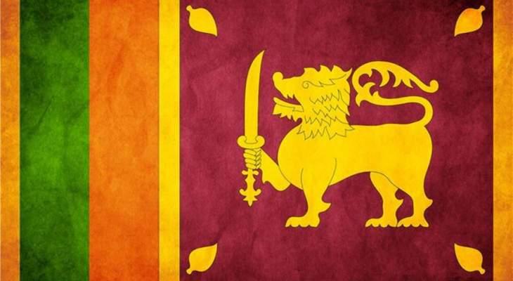 العربية: شرطة سريلانكا تحذر المواطنين عبر رسائل نصية من شاحنة مريبة بالعاصمة