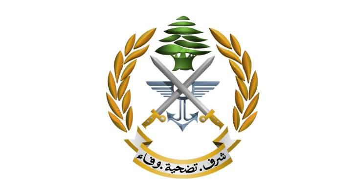 الجيش: توقيف سودانيين لدخولهم لبنان خلسة ولبنانيَين لإطلاق النار في الهرمل