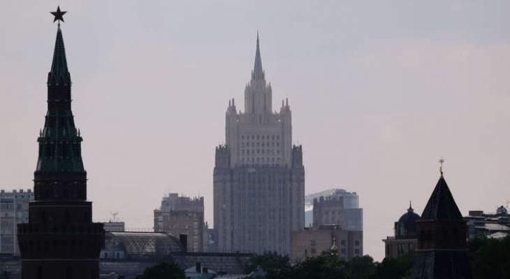 الدفاع الروسية: الأسطول الروسي تعقب سفينتين للناتو دخلتا البحر الأسود