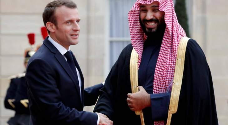 ماكرون أكد دعمه لمبادرتي الشرق الأوسط الأخضر والسعودية الخضراء وتحقيق أهدافهما