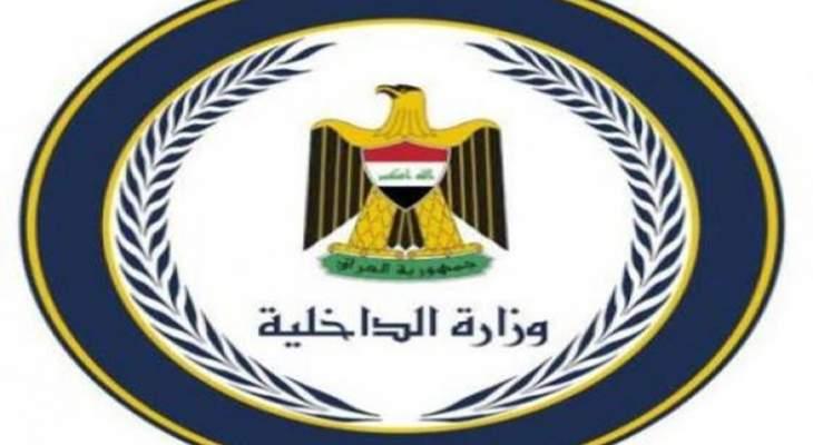 الداخلية العراقية: ترحيل 32 ألف عامل أجنبي يقيمون بشكل غير قانوني