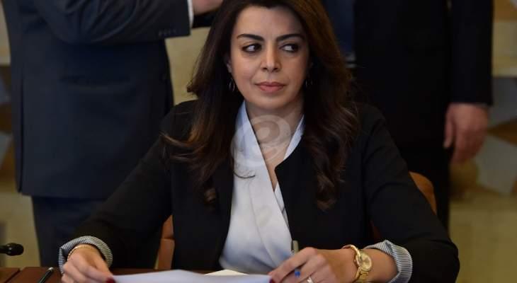 غادة شريم: سأسعى مع مساعدة الجميع لكي أختم ملف وزارة المهجرين