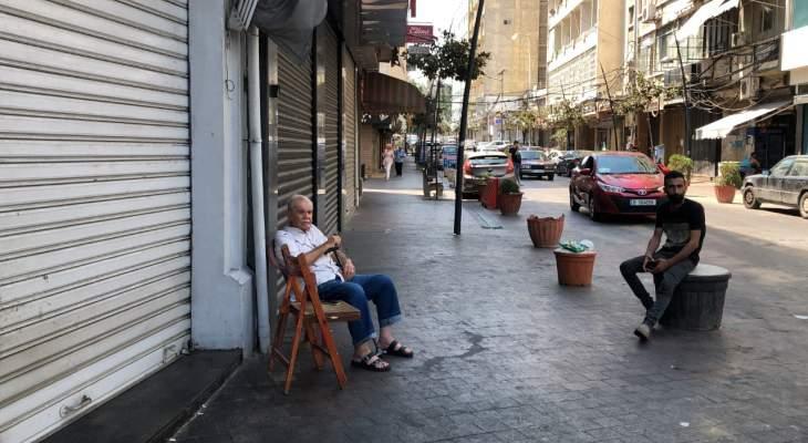 النشرة: هدوء تام ولافت يخيم على صيدا مع إقفال أغلبية محطات الوقود أبوابها