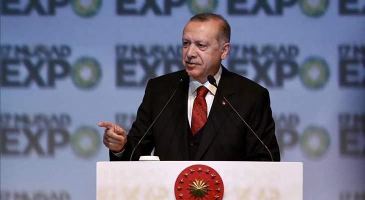 أردوغان: لن نرضخ لضغوط شركات التواصل الاجتماعي التي تعتبر نفسها فوق القانون
