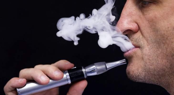 السجائر الإلكترونية تضرب جهاز المناعة