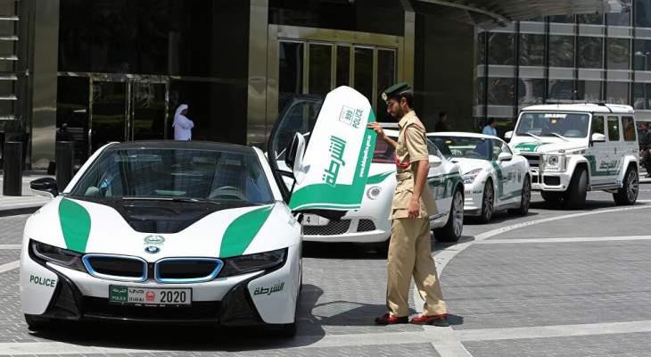 """شرطة دبي توقف زعيم مافيا تهريب المخدرات الموصوف بـ""""الشبح"""""""