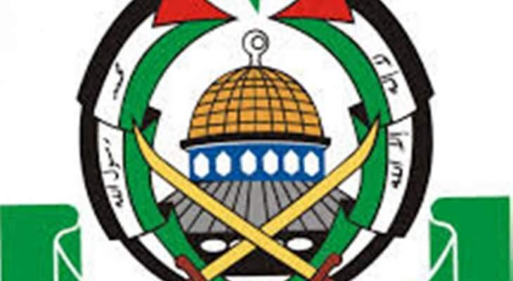 حماس دانت تصريحات عباس: يعمد إلى تركيع أهلنا في غزة