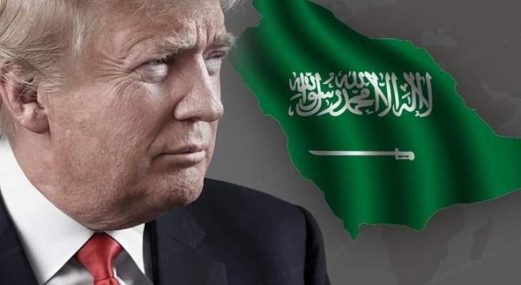 """الصراع الخليجي و""""الشرق الأوسط الترامبي"""""""