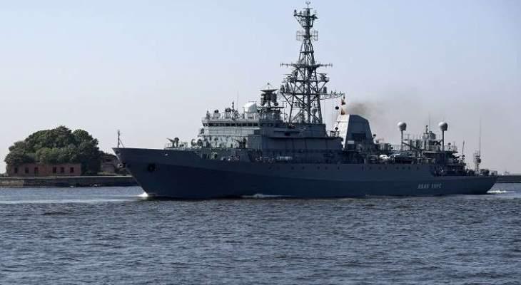 سفن حربية تابعة لدول الناتو دخلت إلى البحر الأسود والسفن الروسية تراقبها