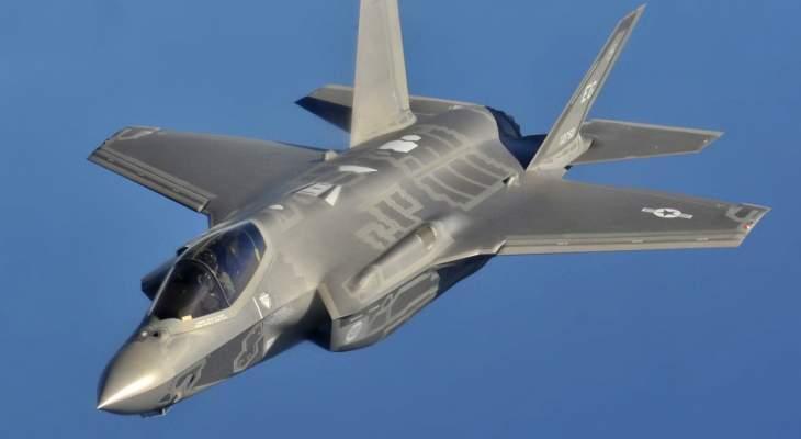 إدارة ترامب أبلغت الكونغرس عزمها بيع مقاتلات إف-35 للإمارات