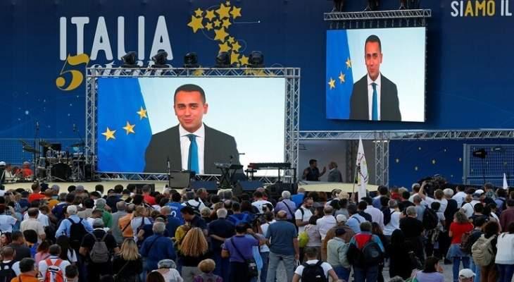وزير الخارجية الإيطالي يدعو إلى التظاهر ضد الحكومة