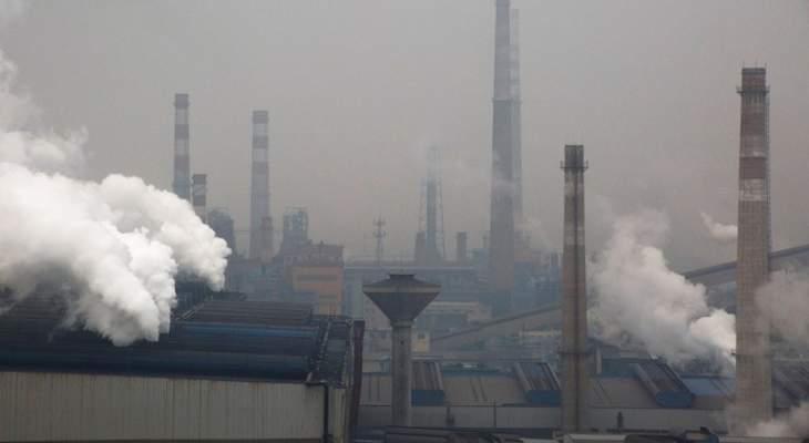 انفجار في مصنع للغاز وسط الصين يودي بحياة 10 أشخاص
