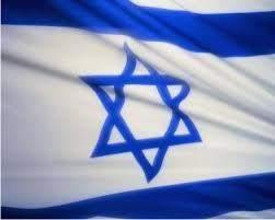 السلطات الاسرائيلية صادقت على بناء 500 وحدة استيطانية في بيت لحم