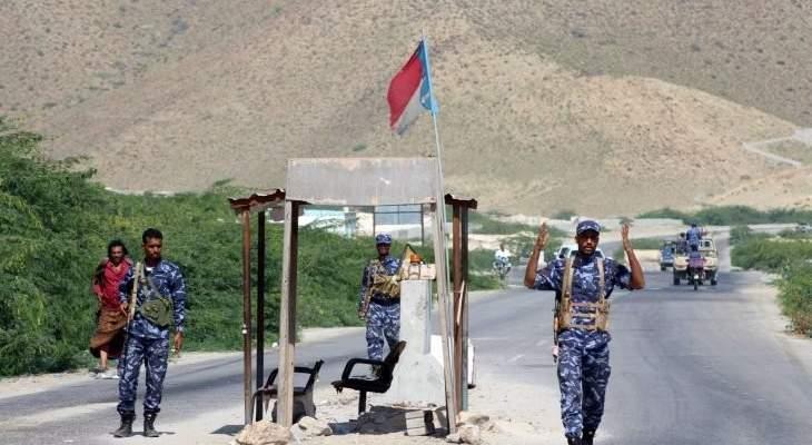 """""""آي"""": بارقة أمل للسلام في حرب اليمن لا يمكن الفوز فيها"""
