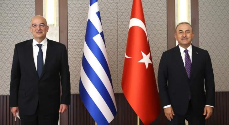 وزير خارجية تركيا: المشاكل مع اليونان يمكن حلها عبر الحوار البناء