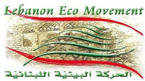 الحركة البيئية: نستنكر ما يتداول عن نية الحكومة إدخال آليات المتعهد بالقوة لمرج بسري