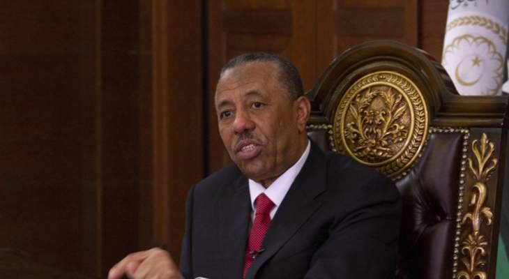 الكونغرس يوجه دعوة لرئيس الحكومة الليبية في بنغازي عبد الله الثني