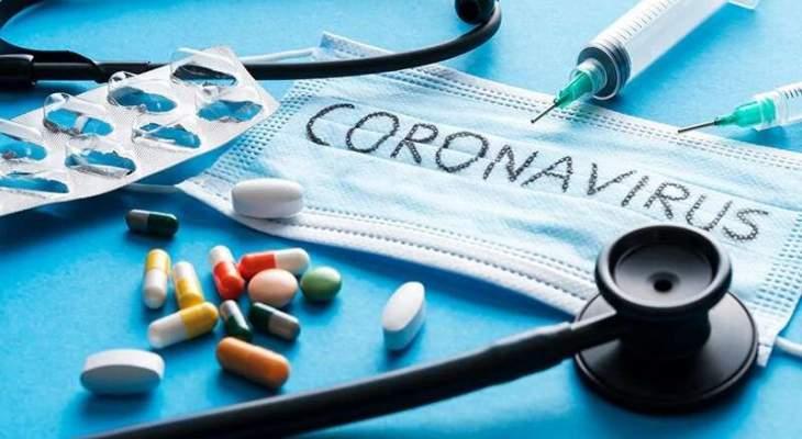 """دواء جديد ضد فيروس """"كورونا"""" سيطرح في الصيدليات الروسية مطلع حزيران"""