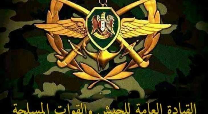 الجيش السوري: استُعيدت السيطرة التامة على عشرات القرى بريفي حلب الغربي والشمالي الغربي