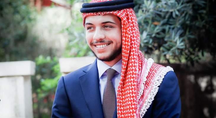 """الديوان الملكي الأردني: إصابة ولي العهد الأردني بفيروس """"كورونا"""""""