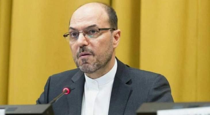 مسؤول إيراني حذّر من مخططات ترامب للمنطقة: منظمة التعاون ليست ساحة لبث الفرقة