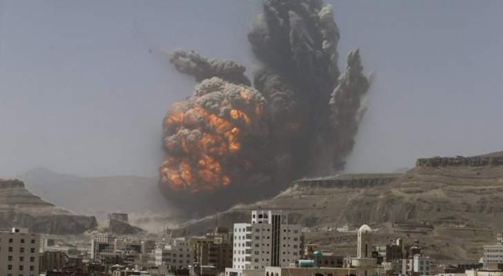 تقرير أممي: أميركا وبريطانيا وفرنسا وإيران قد تكون متورطة في جرائم حرب باليمن