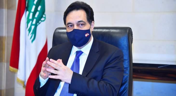 مصادر للأنباء: نرجح أن تشرف حكومة دياب على الانتخابات التشريعية المقبلة