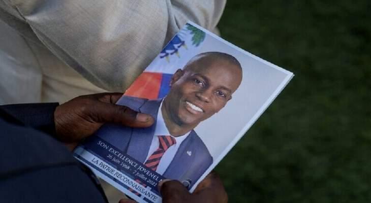سلطات هايتي عرضت 60 ألف دولار لقاء معلومات عن قتلة الرئيس مويز