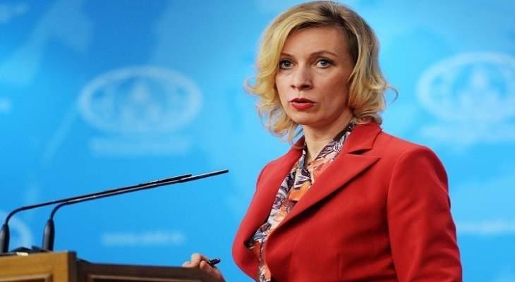 زاخاروفا: إستدعاء سفير النرويج بسبب إبعاد دبلوماسي روسي