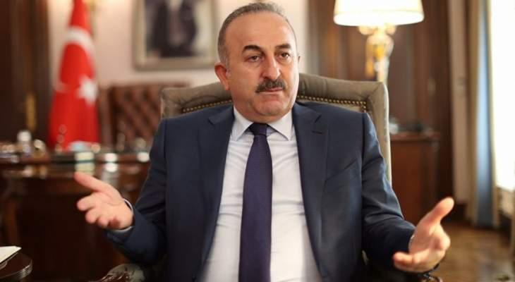 جاويش أوغلو: لا ننوي الانسحاب من سوريا قبل تحقيق تسوية سياسية للأزمة بالبلاد