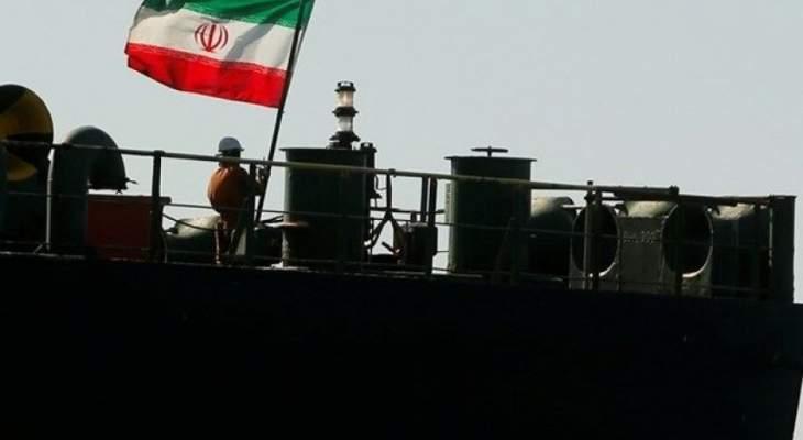 """""""تانكر تراكرز"""": ناقلة نفط إيرانية ثالثة تحمل وقودا للبنان في طريقها إلى المنطقة"""