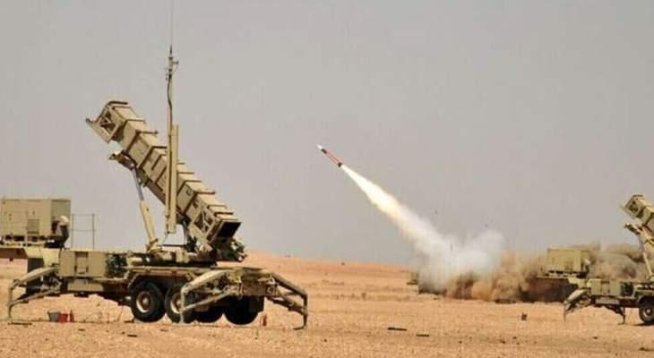 التحالف العربي: اعتراض وتدمير طائرة بدون طيار أطلقتها أنصار الله باتجاه خميس مشيط