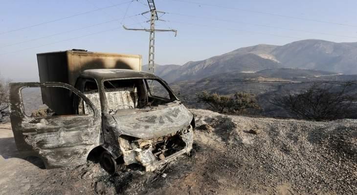 سلطات الجزائر: توقيف 8 متهمين بافتعال الحرائق كانوا على اتصال برئيس تنظيم إرهابي
